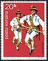 Posta Romana - 1977 - danser 20b.jpg