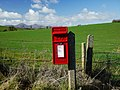 Postbox, Corbally - geograph.org.uk - 1773689.jpg