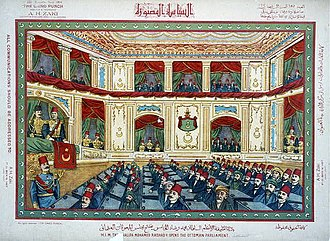 General Assembly of the Ottoman Empire - Image: Postcard parliament