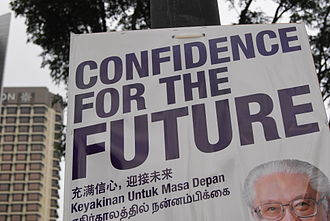 Tony Tan - Tan's poster for the 2011 presidential election in English