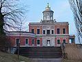 Potsdam Marmorpalais.jpg