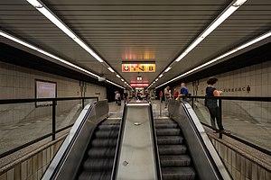 Florenc (Prague Metro) - Line C platform