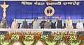 Pranab Mukherjee at the centenary celebrations of Shiksha Mandal, at Wardha, in Maharashtra. The Governor of Maharashtra, Shri C. Vidyasagar Rao, the Chief Minister of Maharashtra, Shri Devendra Fadnavis.jpg