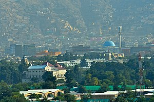 President of Afghanistan - The presidential palace