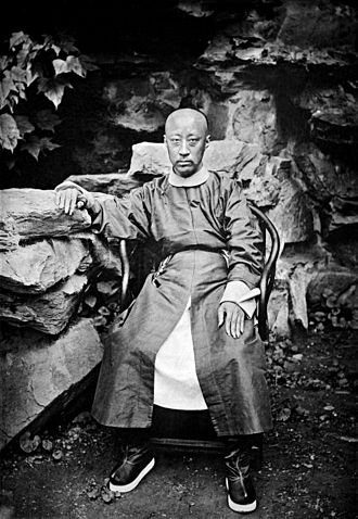 Prince Gong - Photo of a 39- or 40-year-old Prince Gong, taken by John Thompson in 1872 at the prince's residence.