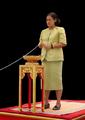 Princess Maha Chakri Sirindhorn (blackbg).png