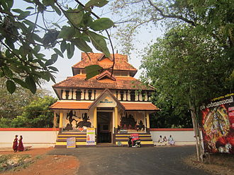 Punkunnam - One among the three main Siva Temples of Thrissur.