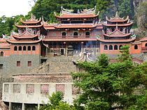 Qingshuiyan Temple in Anxi County.jpg