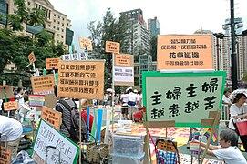 Quit CCP 標語十三.jpg
