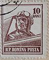 R.P. Romana Posta Stamp1955-2.jpg