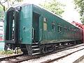 RM train223.JPG