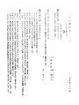 ROC1944-04-26國民政府公報渝669.pdf
