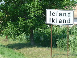 RO MS Icland entrance.jpg