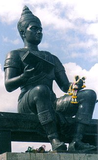 Ramkhamhaeng the Great.jpg