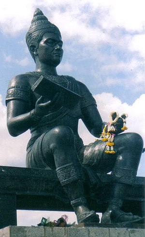 Ram Khamhaeng - King Ramkhamhaeng The Great, Sukhothai Historical Park, Sukhothai Province