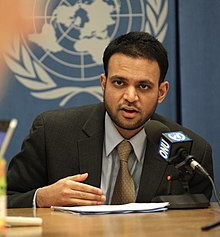 Rashad Hussein at UN in Geneva 2011-02-08.jpg