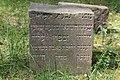Ratnycia Jewish Cemetery 2016 (12).JPG
