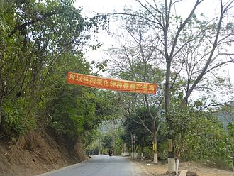 "Potassium chloride - ""Raise banana yields using Israeli potassium chloride!"", an ad above a highway in a banana-growing district of Hekou County, Yunnan, China"