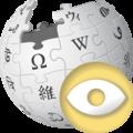 Redaktor Wikipedia 600px.png