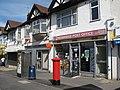 Redbridge Post Office - geograph.org.uk - 911390.jpg