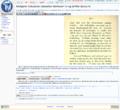 Redigere tom side Wikikilden.png