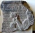 Relief fragment depicting King Barrakib with Aramaic inscription, 8th century BCE. Pergamonm Museum.jpg