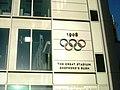 Remembering the 1908 London Olympics - geograph.org.uk - 674848.jpg