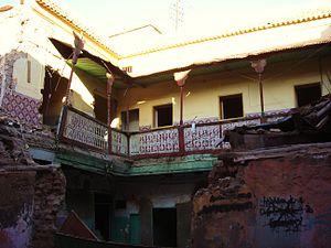 Moroccan riad - A riad in Marrakech
