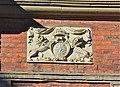 Riddarholmskyrkan emblem på gustavianska gravkoret.jpg