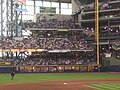 Right Field (128266181).jpg