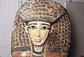 Rishi coffin MET 30.3.5 4.jpg