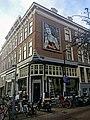 Rita Rays - Jacobusstraat Rotterdam .jpg