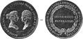 Rivista italiana di numismatica 1890 p 126.png