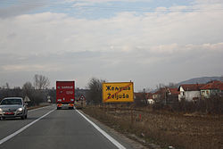 Road E80 by Zaljsa village.jpg