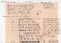 Roman Inscription from Roma, Italy (CIL VI 00917).jpeg