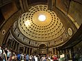 Roman Pantheon (inside) 1.jpg