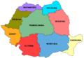 Romania Regions.png