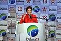 Rousseff Convenção 2010.jpg