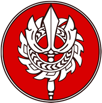 Royal Laos Defence Forces emblem.png