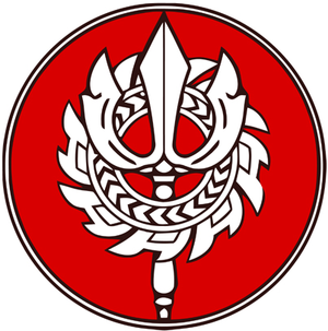 Royal Lao Government in Exile - Royal Laos Defence Forces emblem