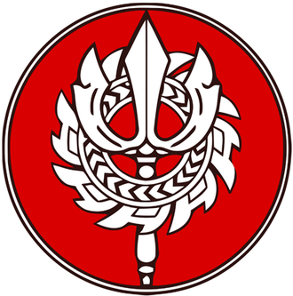 Royal Lao Armed Forces - Royal Lao Armed Forces emblem (1961-1975)