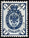 Russia 1902-05 Sc59 plate error 'open O'.jpg