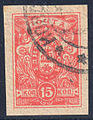 Russia Denikin 1919 Mi3Bu.jpg