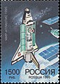 Russia stamp 1995 № 226.jpg