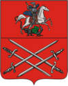 Ruza COA (Moscow Governorate) (1781).png