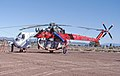 S-64A Skycrane, Tanker 790, used for fire fighting missions.jpg