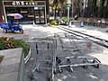 SZ 深圳 Shenzhen 福田 Futian 南海大道 Nanhai Blvd October 2019 SS2 24.jpg