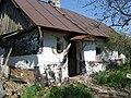 Sadove, Donetsk Oblast, Ukraine, 87023 - panoramio (1).jpg