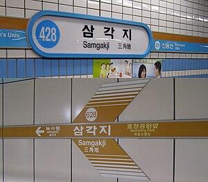 Samgakji Station - Samgakji Station
