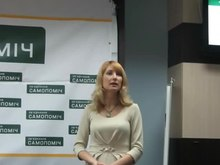 Файл:Samopomich meeting in Chernihiv, 21 November 2014 MVI 1542.ogv